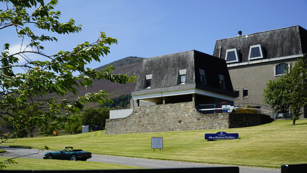 Allt-a-Bhaine – a distillery, not to be missed!